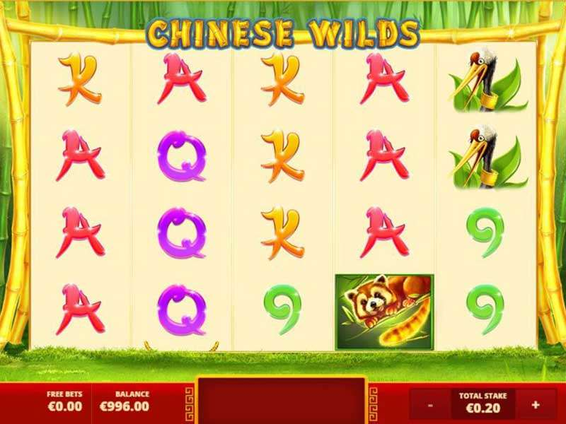Chinese Wilds Slots
